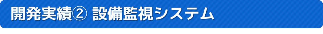 dev2_banner